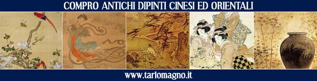 Compro dipinti cinesi ed orientali antichi acquisto quadri for Compro quadri contemporanei