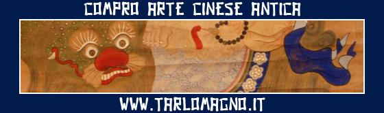 compro antiquariato cinese ed arte della Cina antica