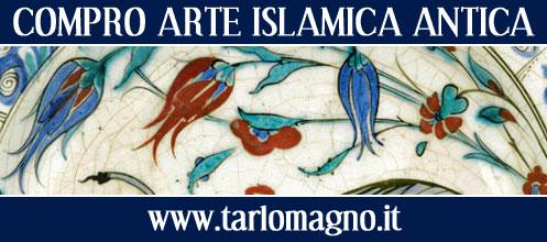 compro arte islamica antica acquisto e vendita compro vendo